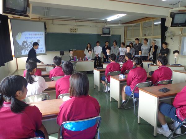 理容美容体験学習IN愛媛県立弓削...
